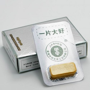 一片大好(Natural Female Hormone)